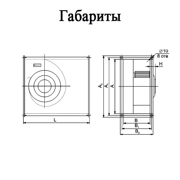 Вентилятор промышленный ВР ВЦ ВО вытяжной и приточный
